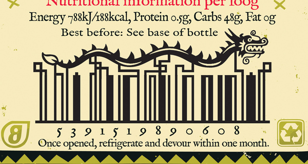 barcode-chilli2